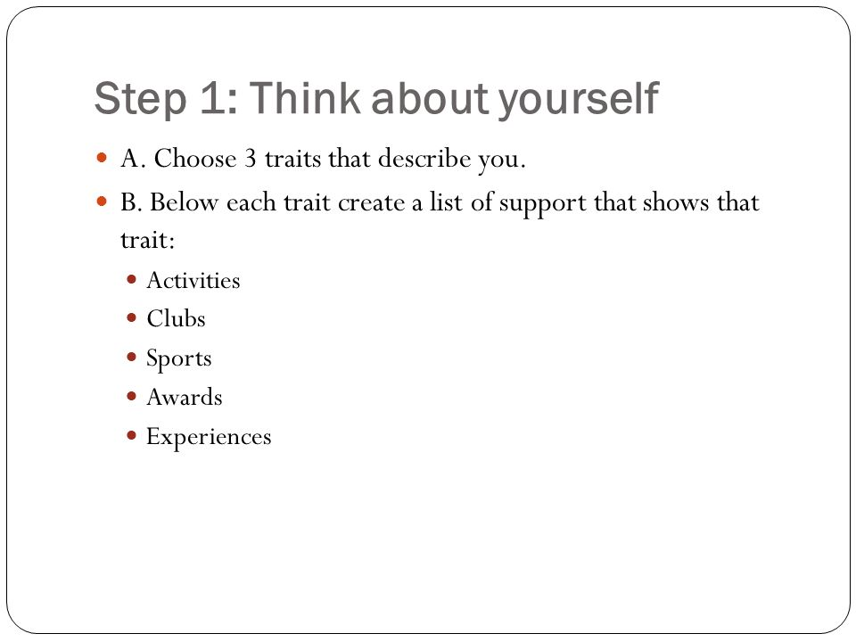 Step 1: Think about yourself