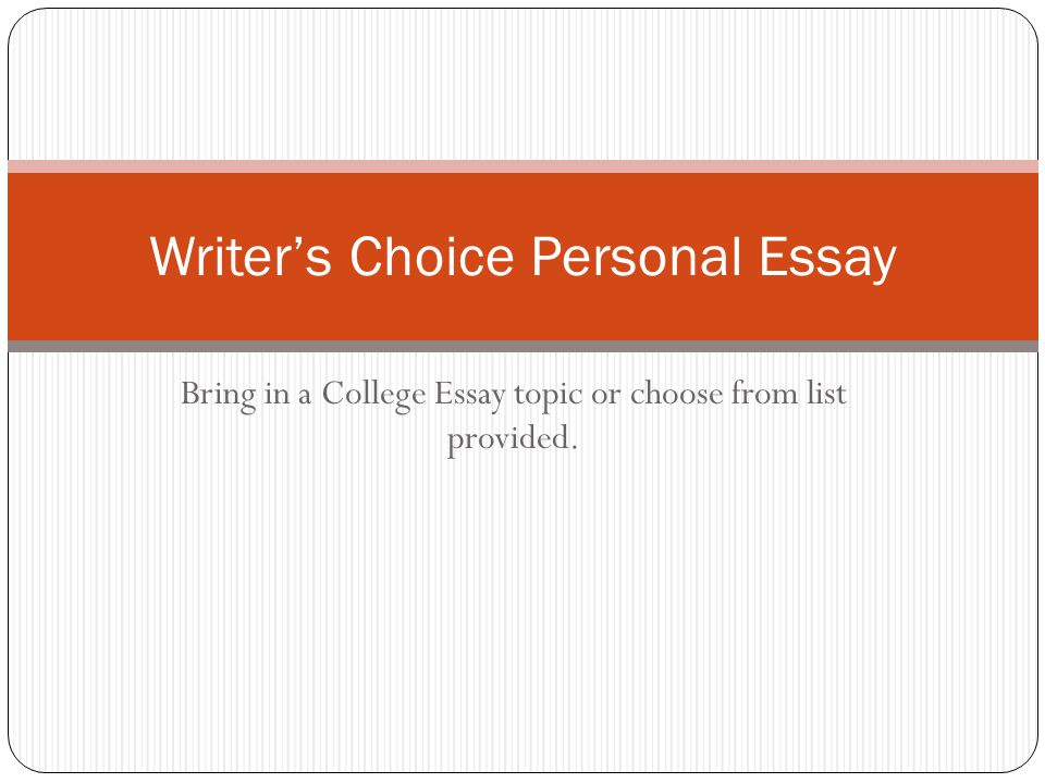 Writer's Choice Personal Essay