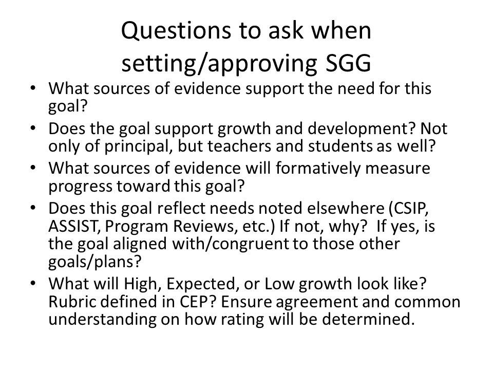 Questions to ask when setting/approving SGG