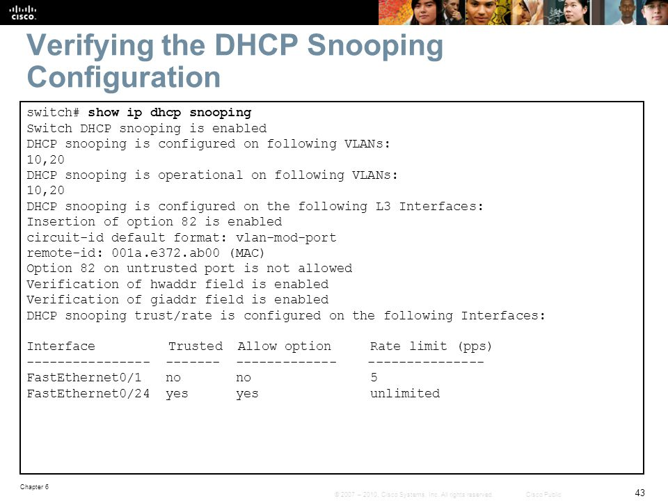 Verifying the DHCP Snooping Configuration