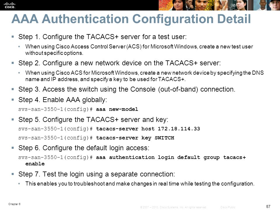 AAA Authentication Configuration Detail