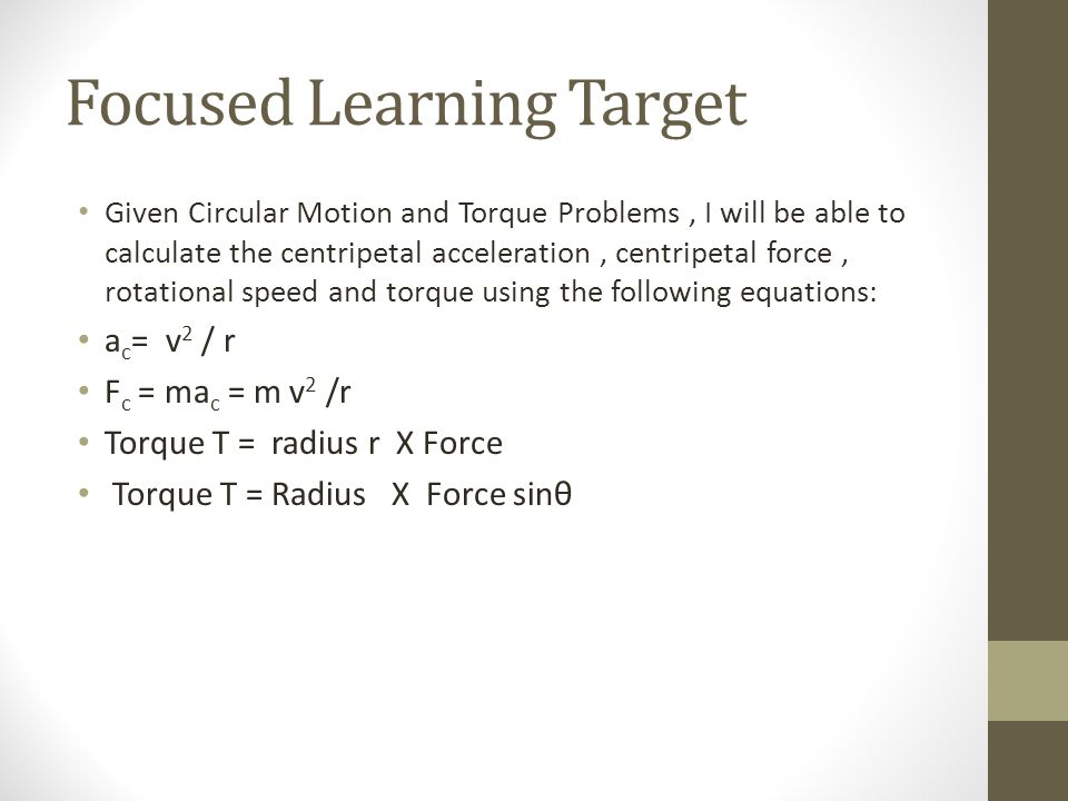 Focused Learning Target