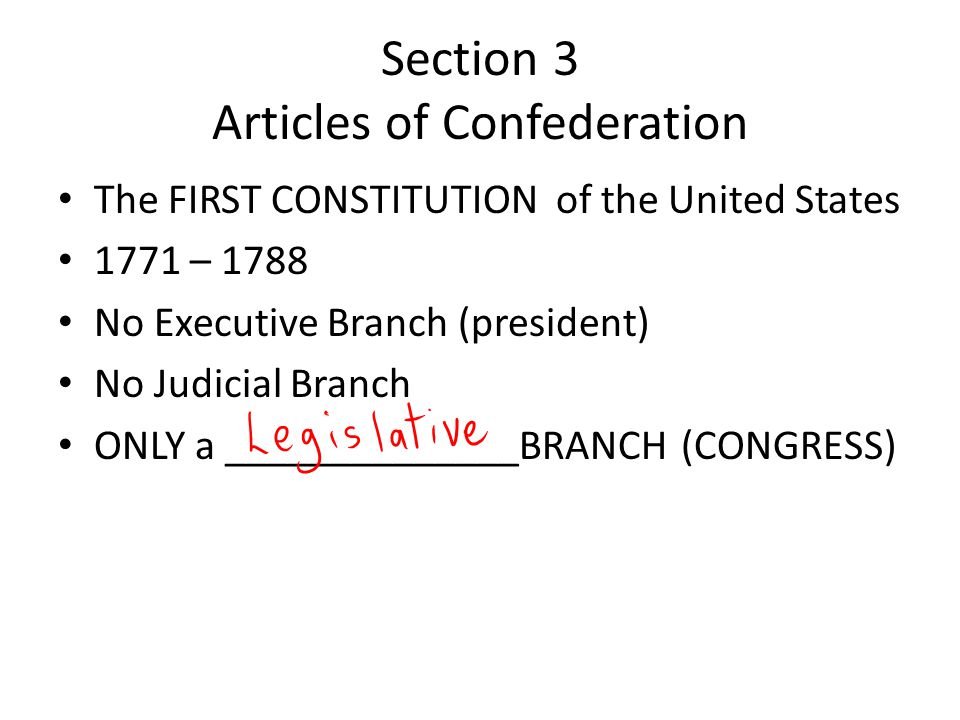 the articles of confederation as the first constitution of the united states of america To understand the united states of america, start with the constitution written over 200 years ago, when the nation was first being established out of the 13 british colonies, this document is a blueprint.