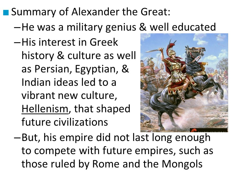 Summary of Alexander the Great: