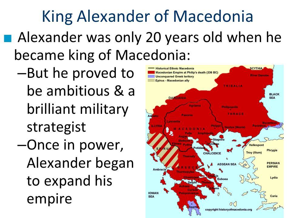 King Alexander of Macedonia