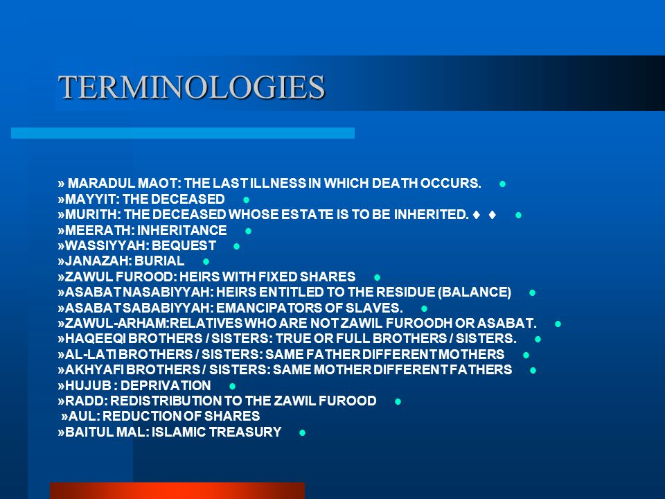 TERMINOLOGIES » MARADUL MAOT: THE LAST ILLNESS IN WHICH DEATH OCCURS.