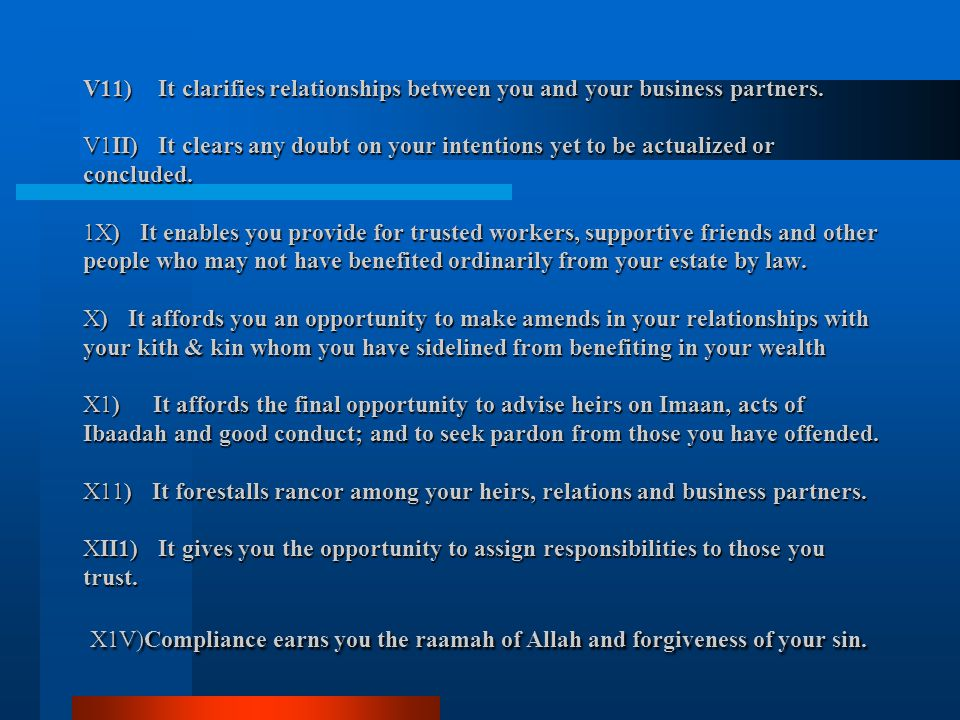 V11) It clarifies relationships between you and your business partners