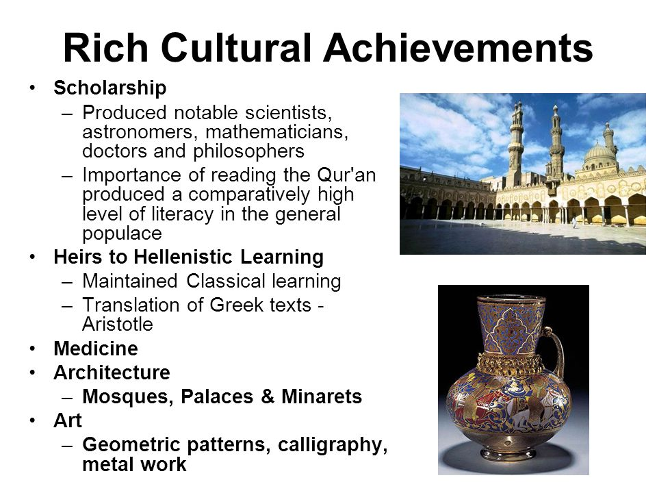 Rich Cultural Achievements