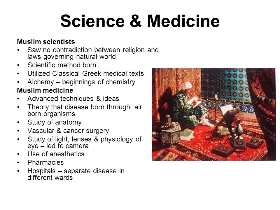Science & Medicine Muslim scientists