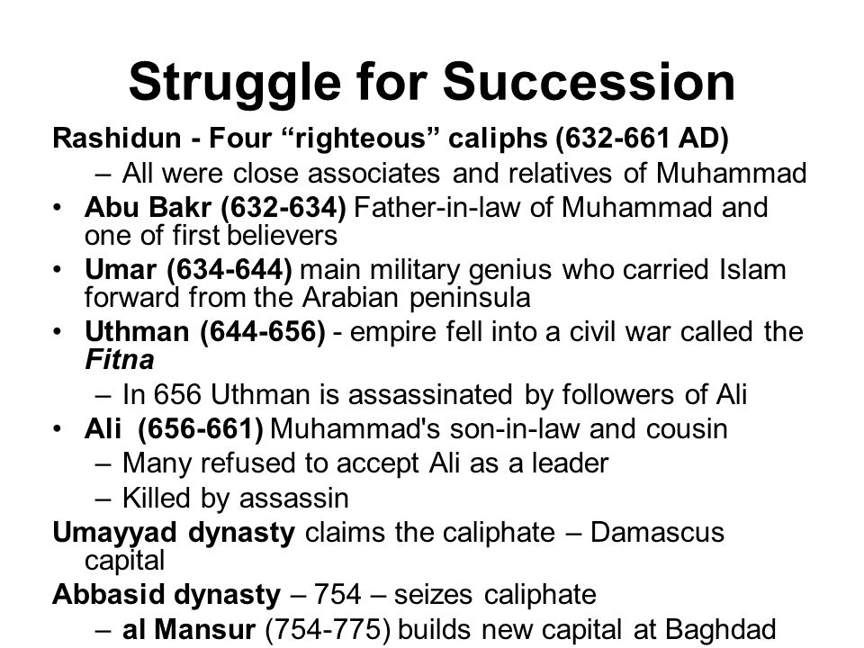 Struggle for Succession