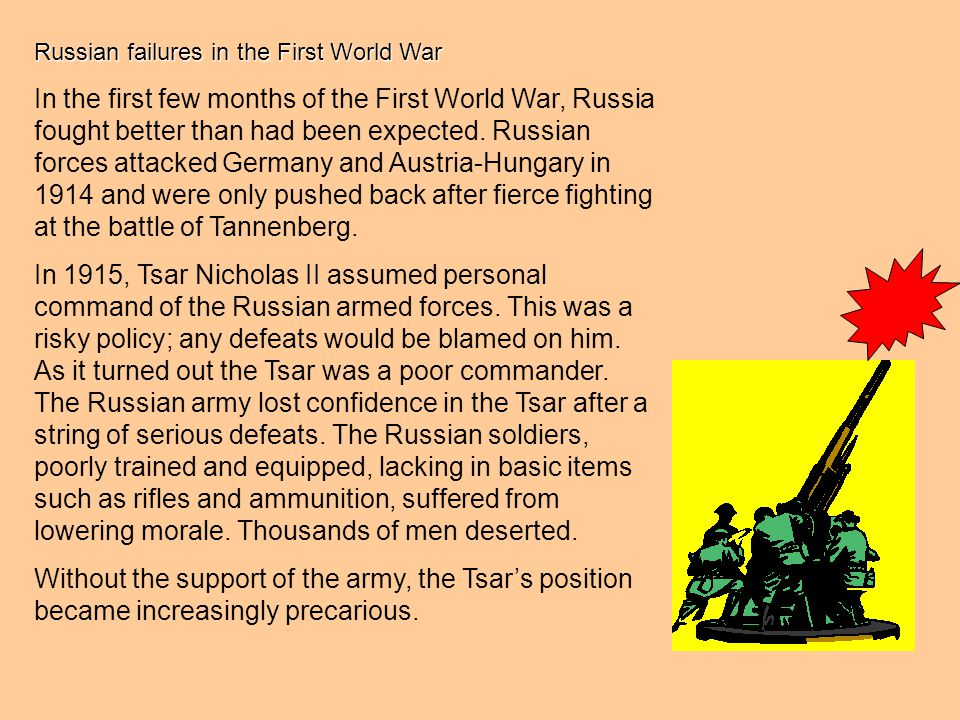 Russian failures in the First World War