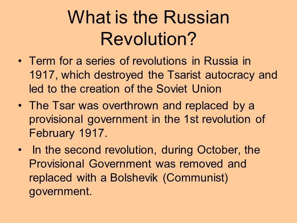 What is the Russian Revolution