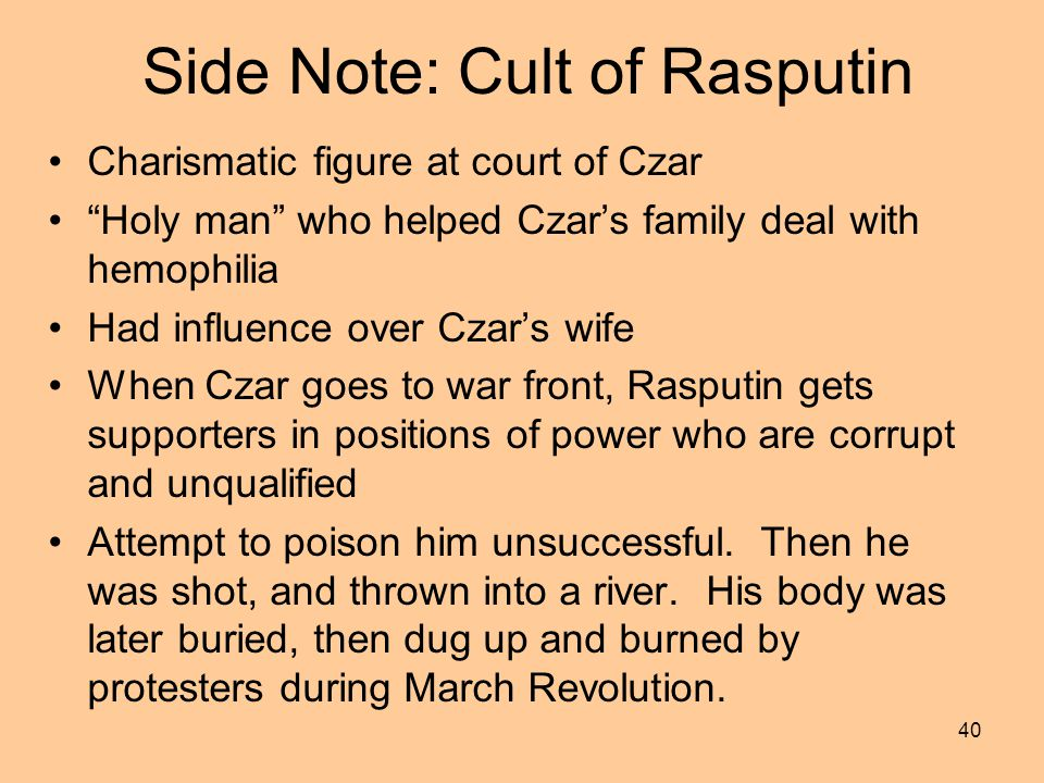 Side Note: Cult of Rasputin