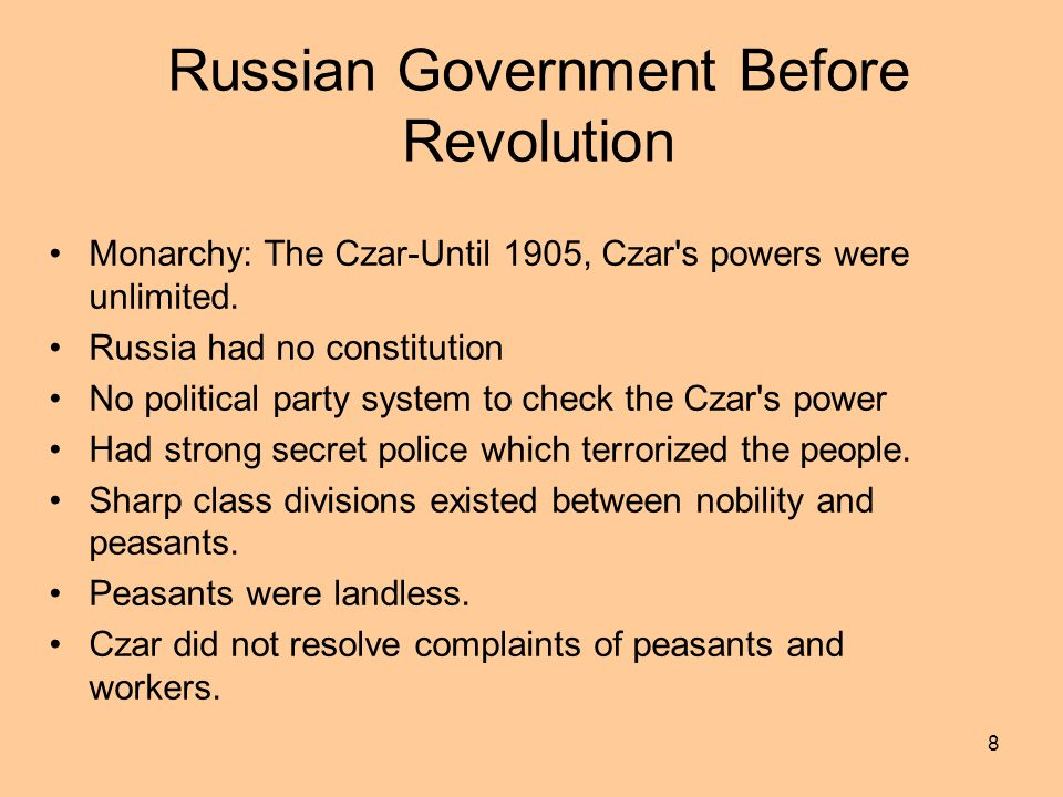 Russian Government Before Revolution