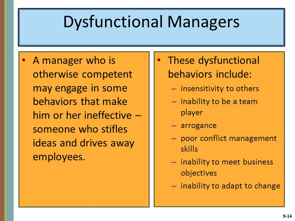 Dysfunctional Managers