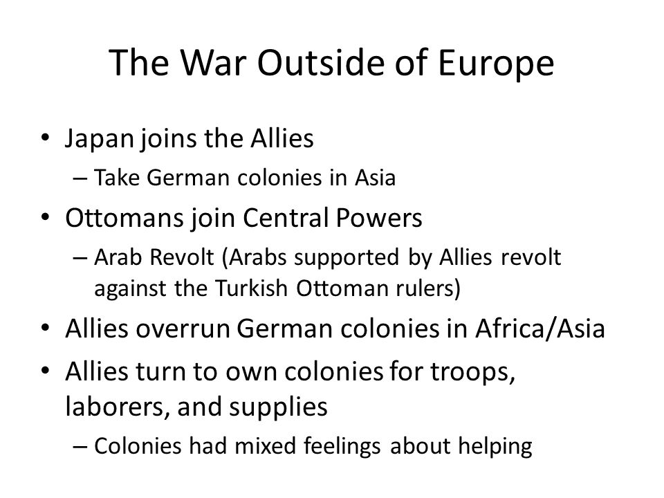 The War Outside of Europe