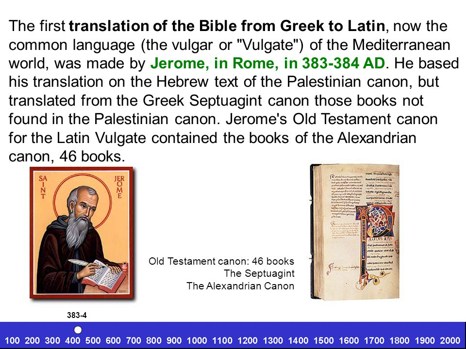 The first translation of the Bible from Greek to Latin, now the