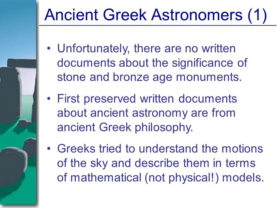 Ancient Greek Astronomers (1)