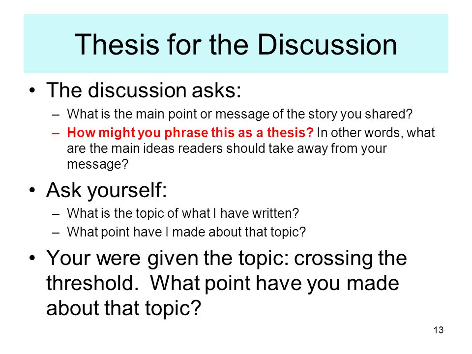 Thesis for the Discussion