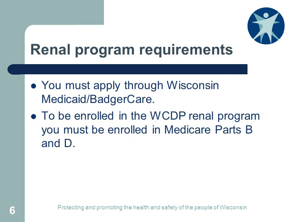 Renal program requirements