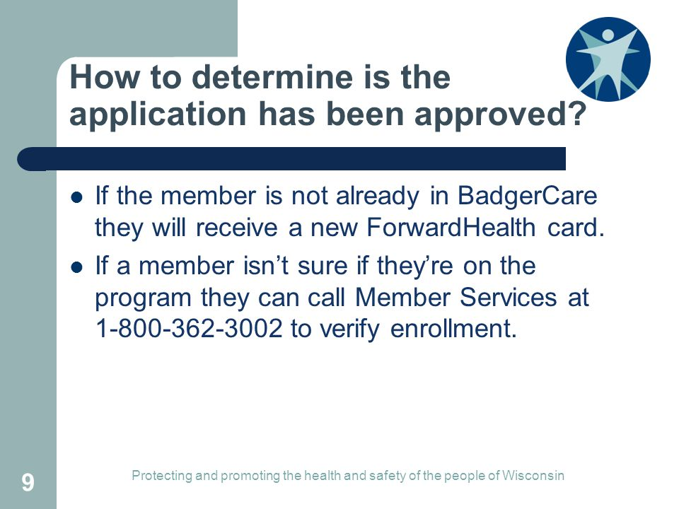 How to determine is the application has been approved