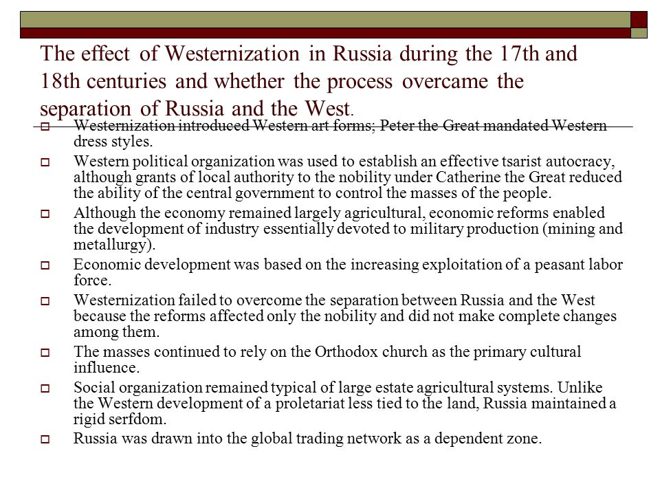 The effect of Westernization in Russia during the 17th and 18th centuries and whether the process overcame the separation of Russia and the West.