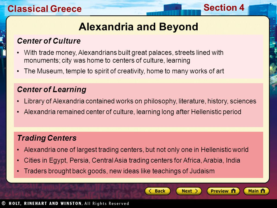 Alexandria and Beyond Center of Culture Center of Learning