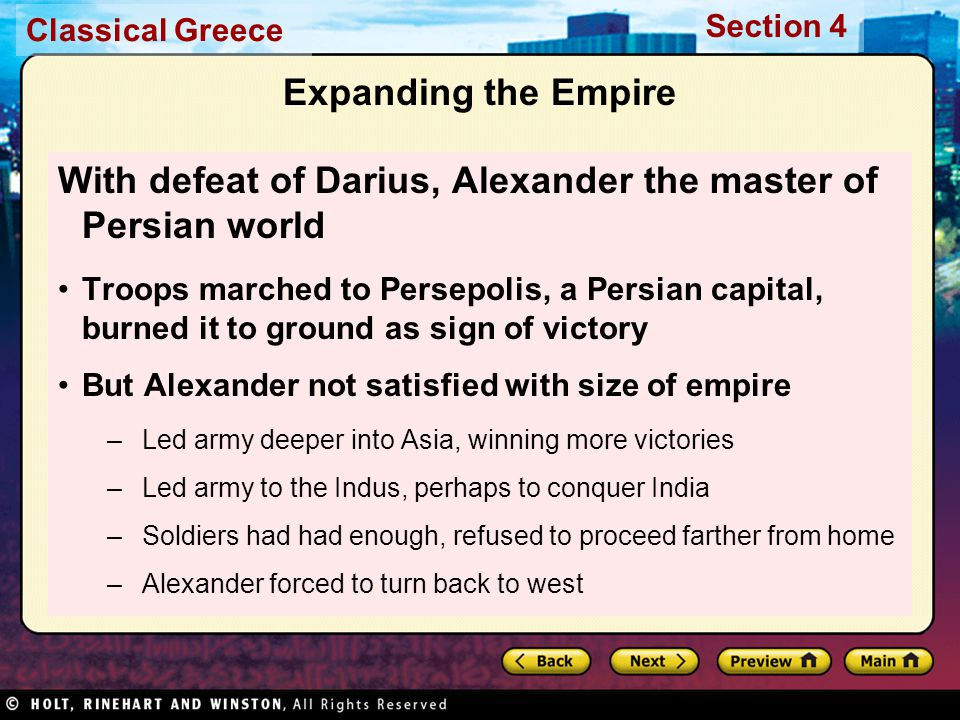 With defeat of Darius, Alexander the master of Persian world