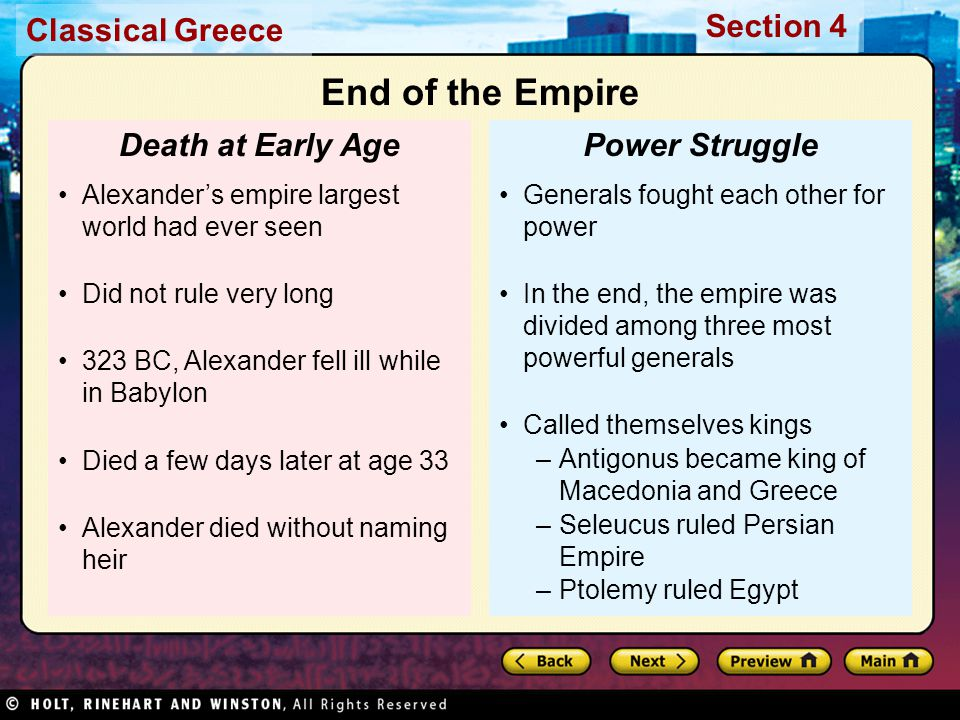 End of the Empire Death at Early Age Power Struggle