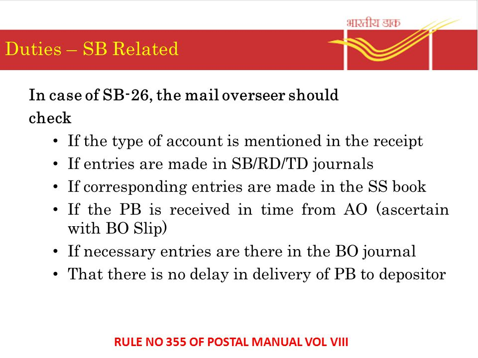 RULE NO 355 OF POSTAL MANUAL VOL VIII
