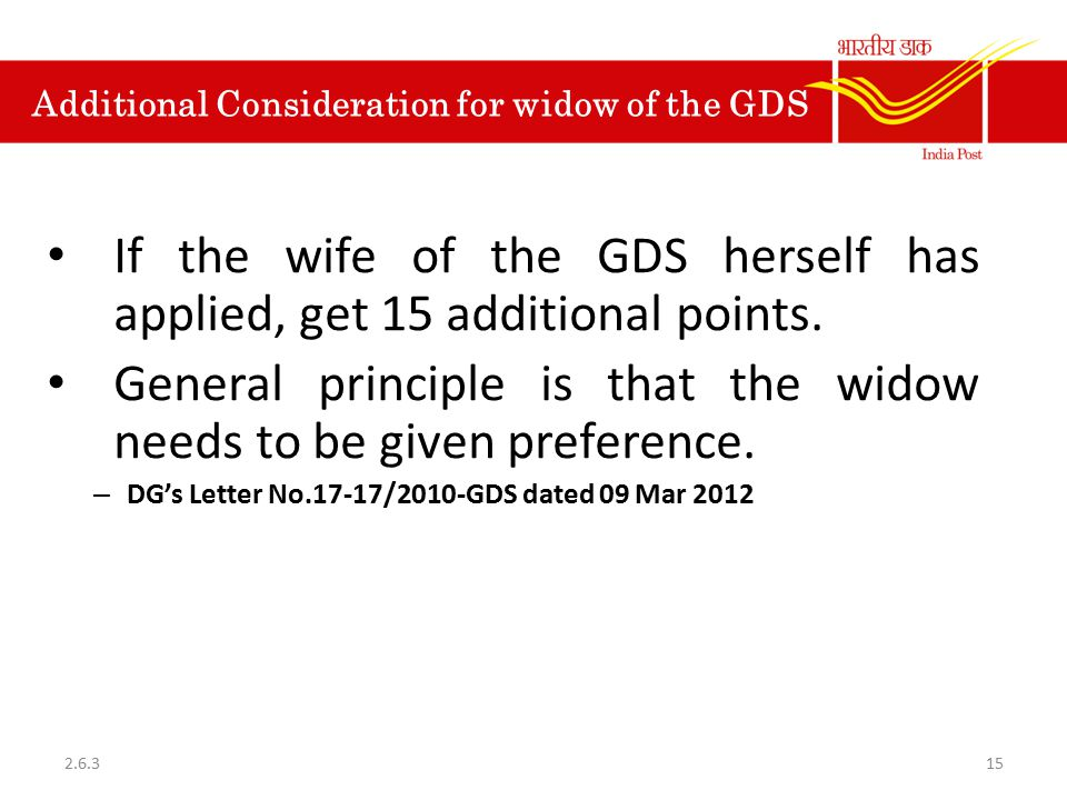 Additional Consideration for widow of the GDS
