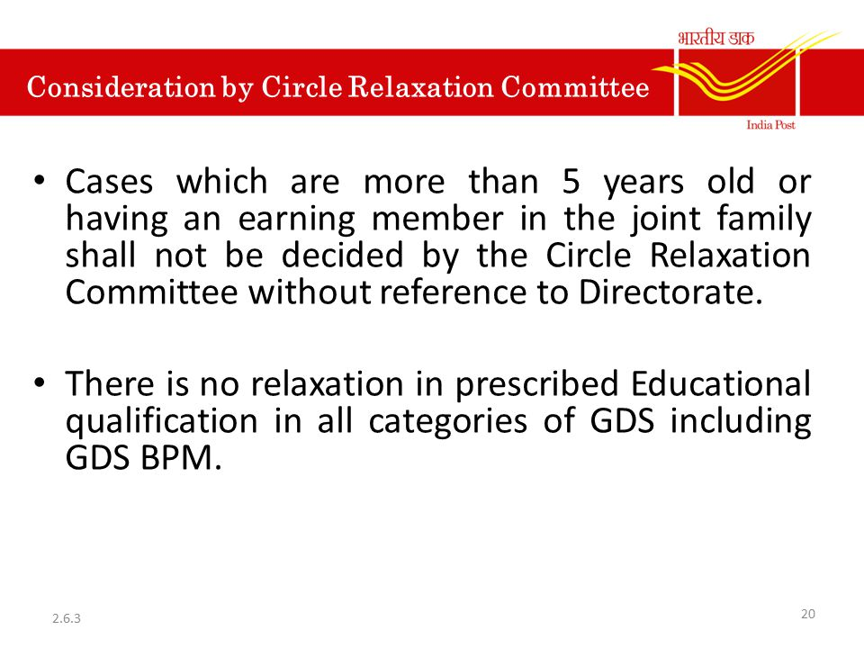 Consideration by Circle Relaxation Committee