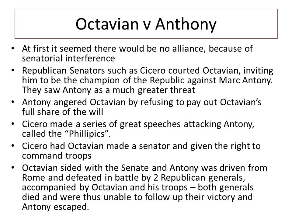 Octavian v Anthony At first it seemed there would be no alliance, because of senatorial interference.