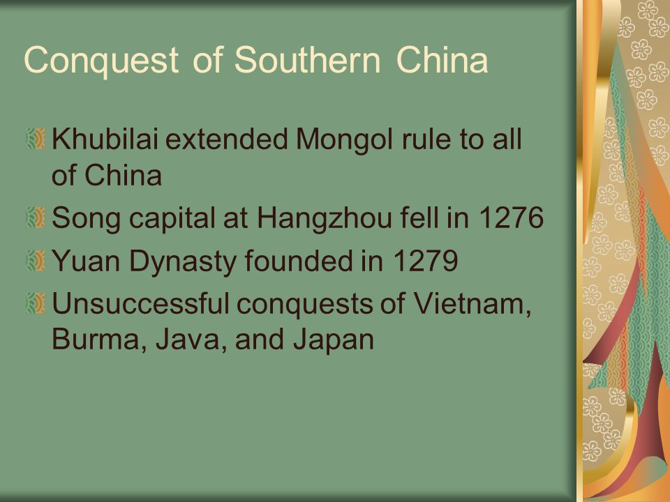 Conquest of Southern China