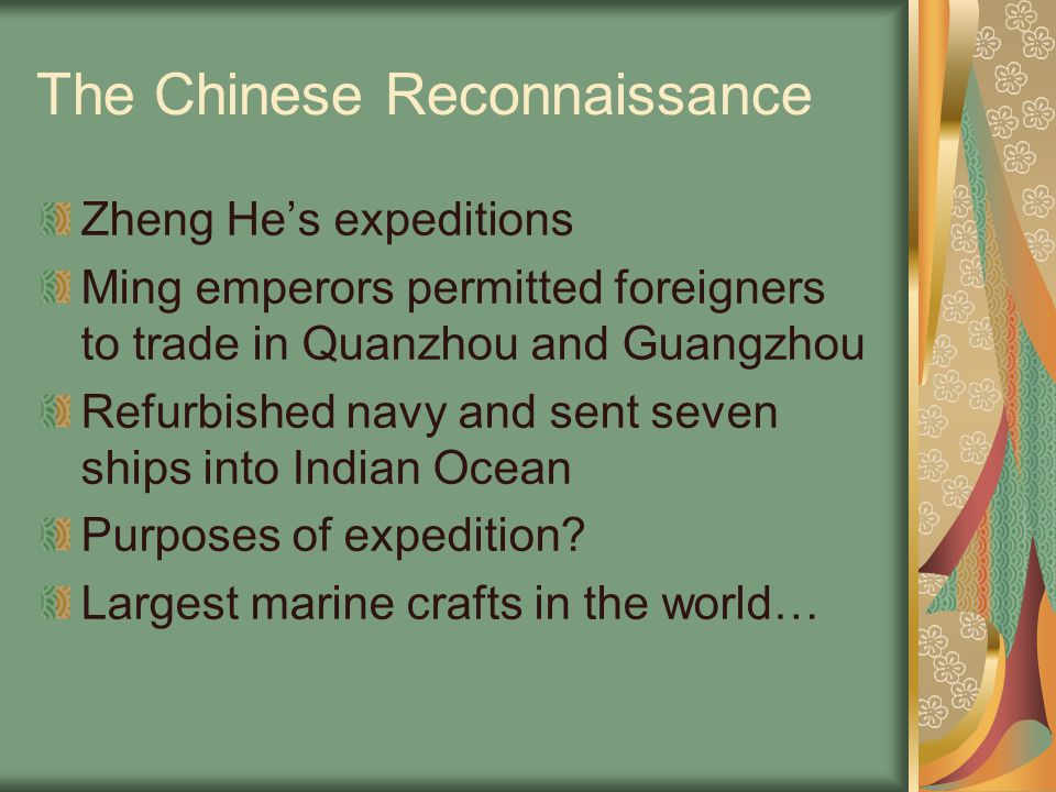 The Chinese Reconnaissance