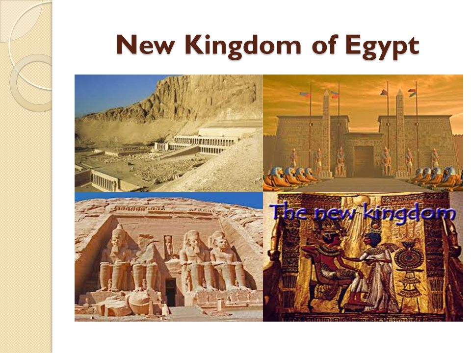 the new kingdom egypt Ancient egyptian history: the new kingdom - the reassertion of egyptian power and the building of an empire printout egypt during the new kingdom.