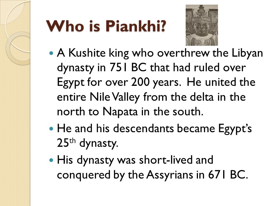 Who is Piankhi