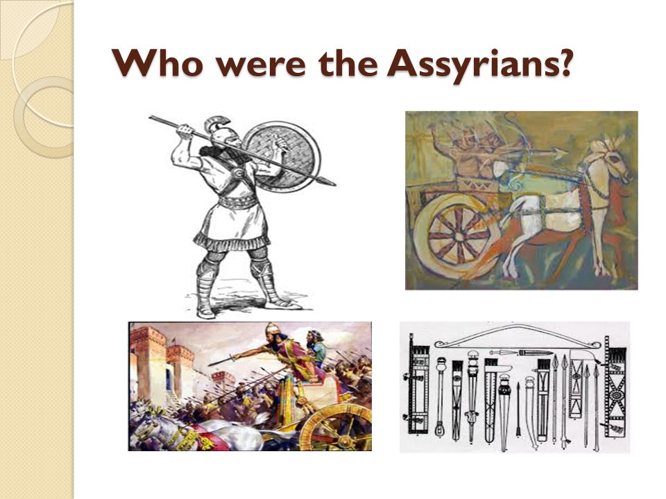 Who were the Assyrians