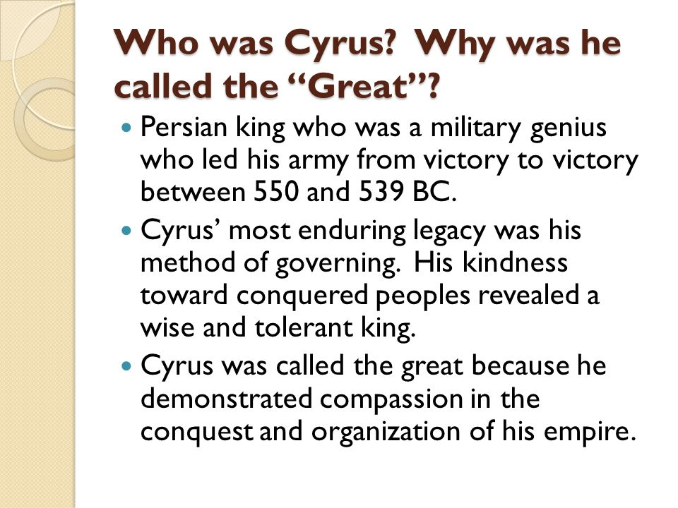 Who was Cyrus Why was he called the Great