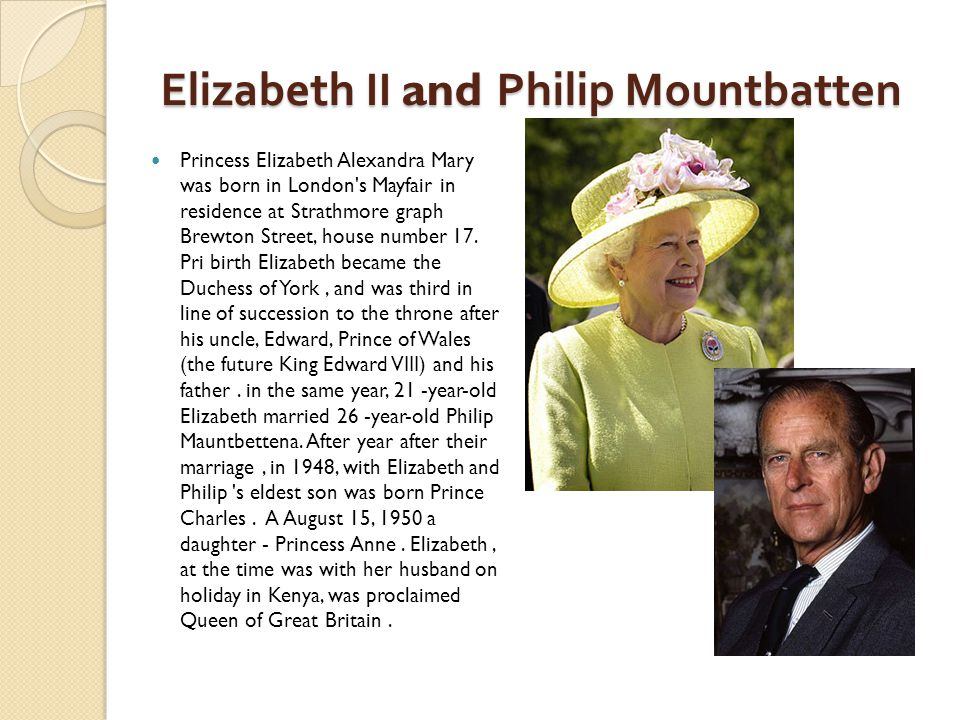 philip of mountbatten