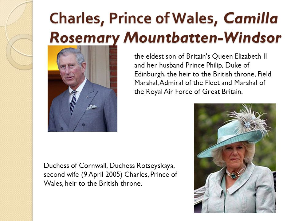 Charles, Prince of Wales, Camilla Rosemary Mountbatten-Windsor