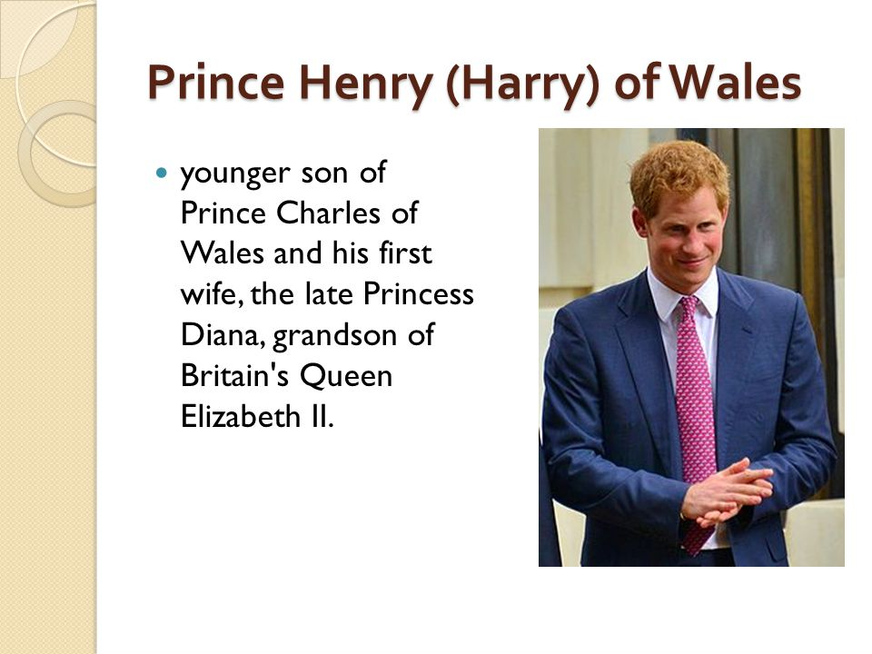 Prince Henry (Harry) of Wales