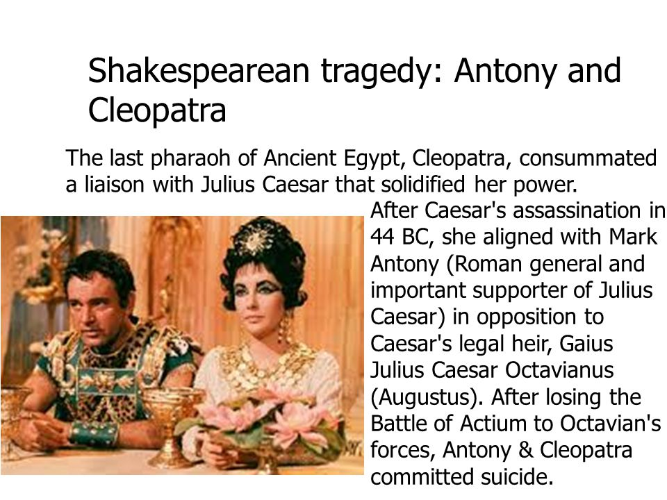 Shakespearean tragedy: Antony and Cleopatra