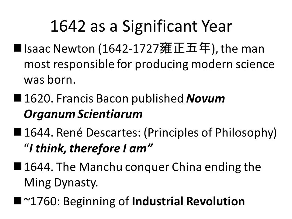 1642 as a Significant Year Isaac Newton (1642-1727雍正五年), the man most responsible for producing modern science was born.
