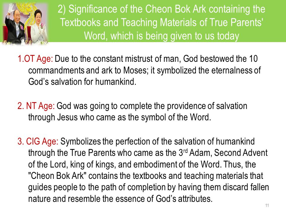 2) Significance of the Cheon Bok Ark containing the Textbooks and Teaching Materials of True Parents Word, which is being given to us today