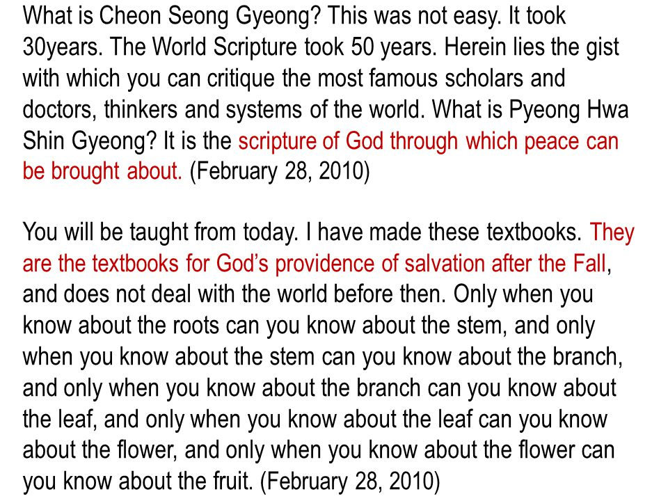 What is Cheon Seong Gyeong. This was not easy. It took 30years