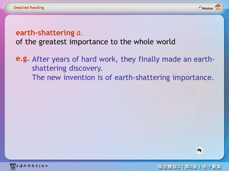 Detailed reading1– earth-shattering