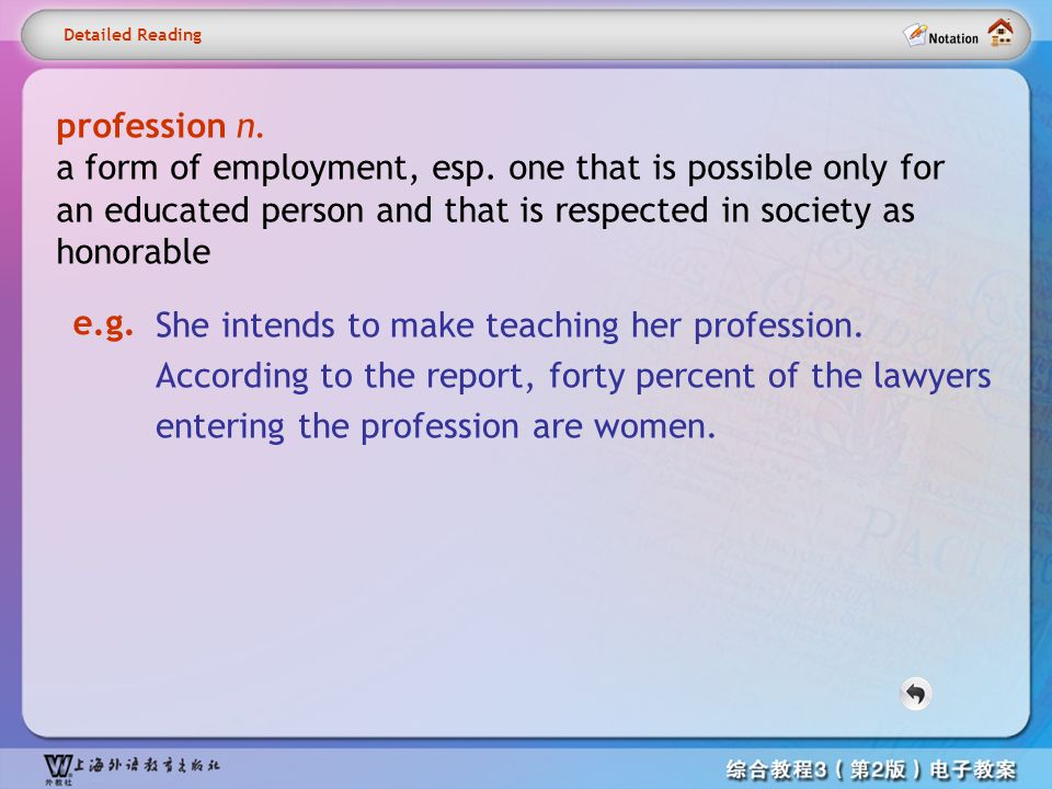 Detailed reading3-- profession
