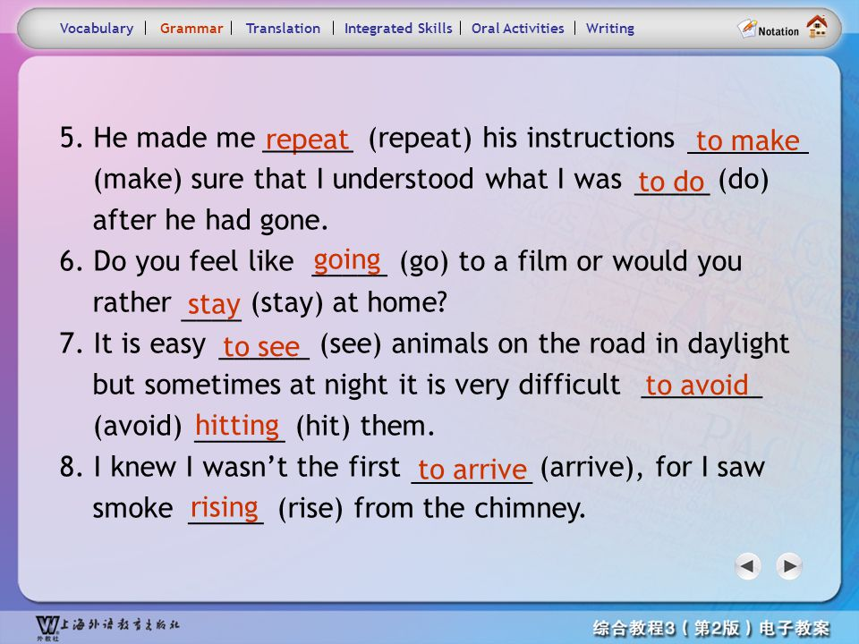 Consolidation Activities- Grammar3.6