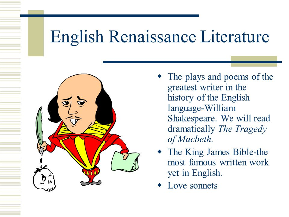 English Renaissance Literature
